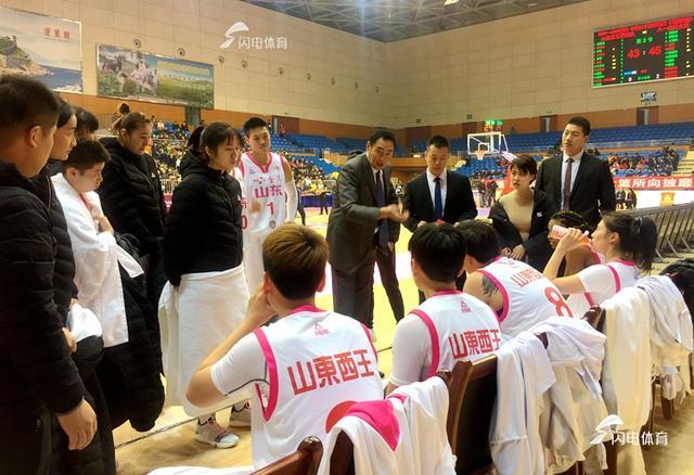 山东西王女篮常规赛圆满收官 季后赛对阵江苏