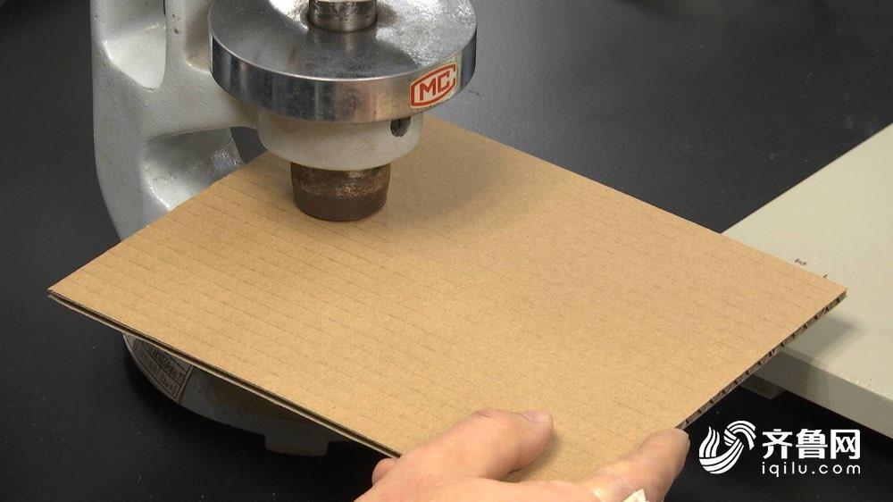 山东6批次瓦楞纸箱不合格 厚度不够易破损