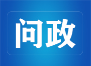 张店区第十七届人民代表大会第三次会议月底召开