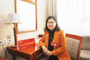 市政协委员刘双:从校园开始整治网络投票乱象