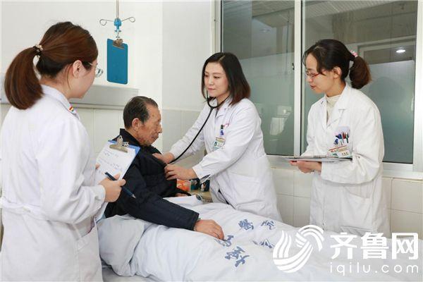 烟台山医院喜获中国心脏康复中心建设单位