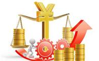 实施好稳健的货币政策 提高金融体系服务实体经济能力