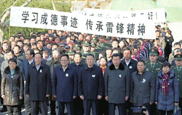 """您是我们永远学习的好榜样——追记""""雷锋同志好战友""""刘成德"""