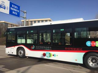 济南首辆无人驾驶公交车上路测试