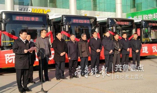 省内首条!济泰城际公交K919线路正式开通,30分钟一辆