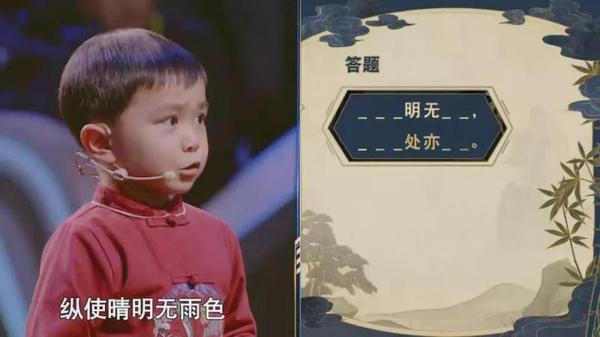 青岛5岁娃能背460首唐诗宋词上央视:3岁能认2000字