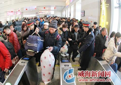 春运首日威海送客4.9万人次 同比增长约7%
