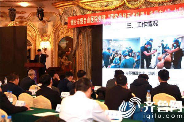 烟台山医院完成骨科机器人手术510多台,全国第二