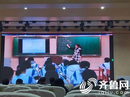 山东省实验中学盛喜鑫老师示范课《大数据精准教学背景下的高三试卷讲评课》