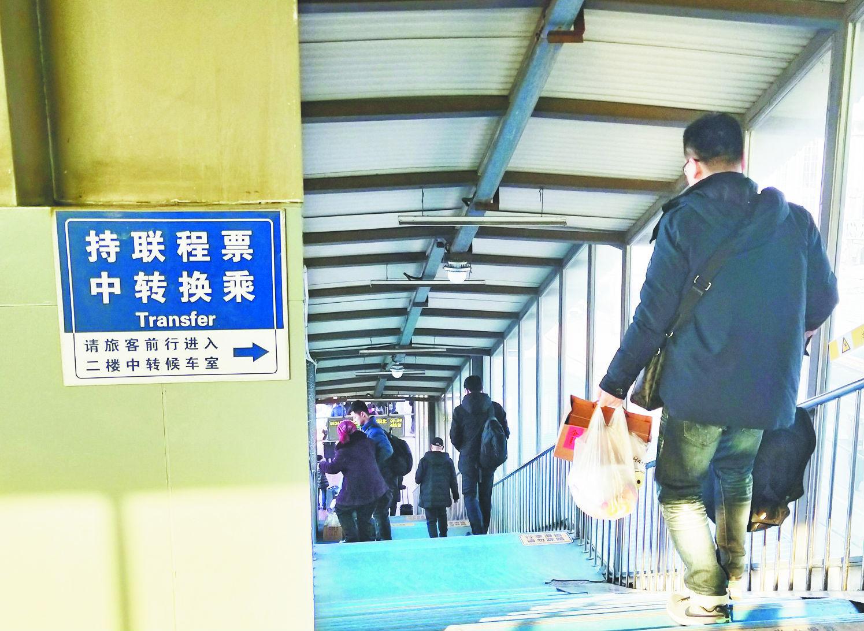 淄博火车站设中转候车室 旅客不出站就能换乘