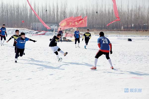一起动起来!东营首届冬季全民健身运动会开幕
