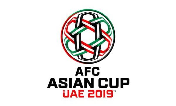 亚洲杯八强出炉:中国战伊朗 韩国对阵卡塔尔