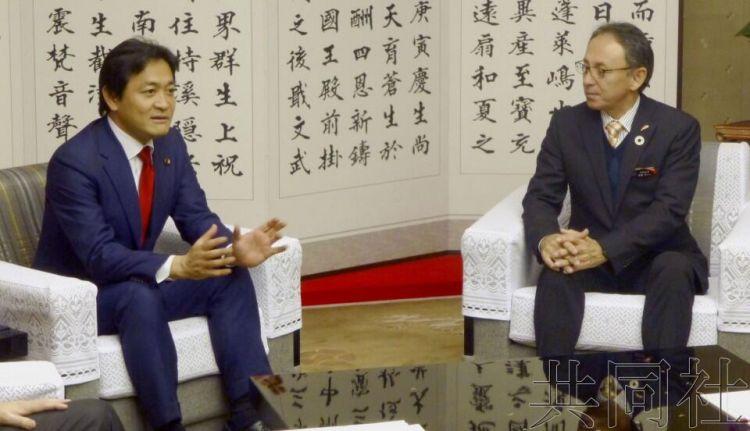 日本冲绳县知事:必须消除日本主权不受承认的异常状态