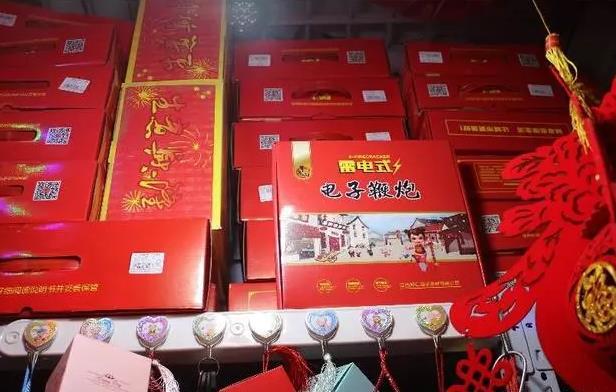 聊城主城区禁燃鞭炮 电子鞭炮也能让春节过出年味!
