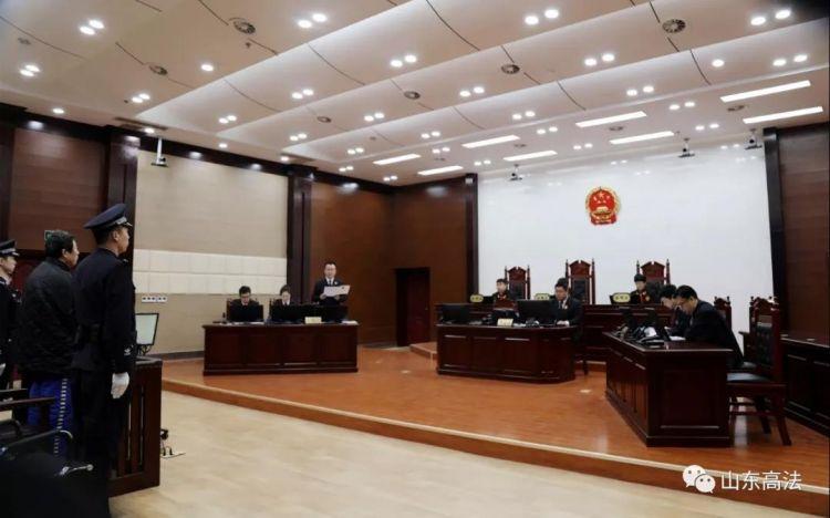 山东人大常委会原委员张建华受贿滥用职权案一审开庭