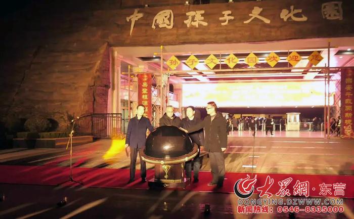万众瞩目的中华情·吉祥年 2019兵圣广饶大型灯会盛大开灯