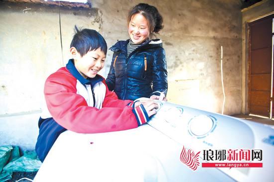 临沂:11岁男孩和姐姐撑起家 一台洗衣机洗去阴霾