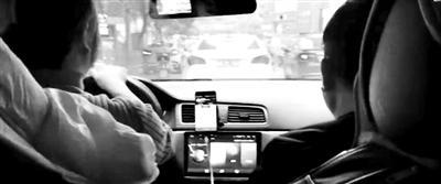 网约车司机让新手练车送客 平台:违规司机停止服务