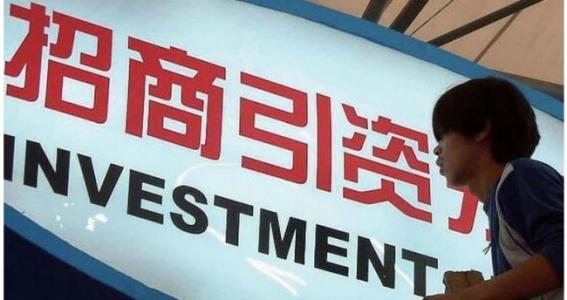 2018年聊城外商直接投资项目19个 同比增长137.50%