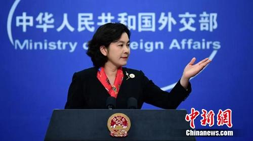 外交部:欢迎上海合作组织新任秘书长履新