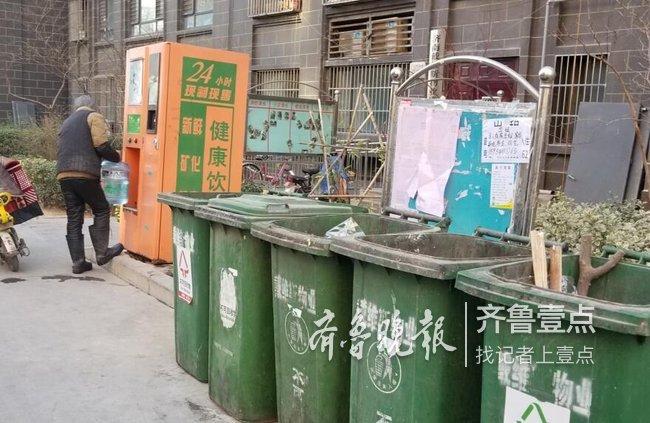 济南调查:社区直饮水机紧挨垃圾桶,你还敢喝?!