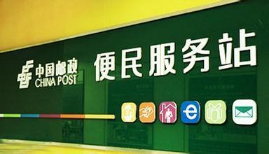 """淄博市邮政管理工作会议召开 推广""""快递+""""项目创造服务附加值"""