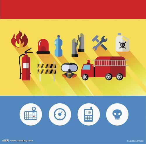 淄博8家消防技术服务机构通过评审具备执业资格