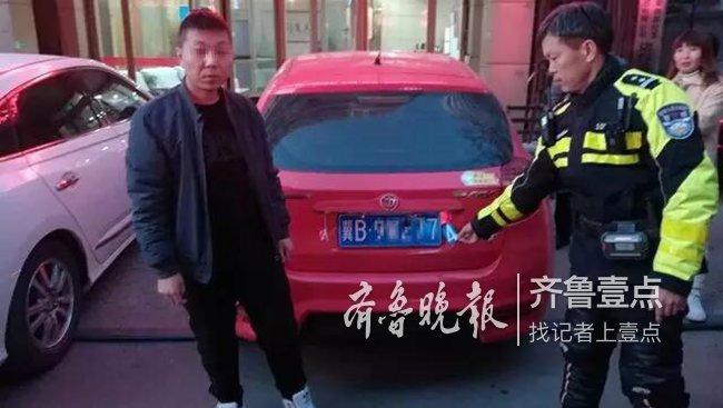 济南两天查了1.8万起交通违法,10人被行政拘留