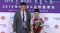 WCBA-星锐险胜大学联队 李缘夺MVP