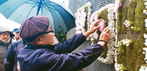 太平轮海难70周年追思 台湾基隆市欲再现历史场景