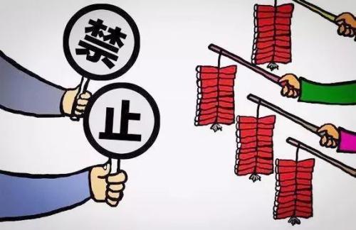 """聊城禁燃宣传单与烟花爆竹""""同步走"""" 严格许可准入"""