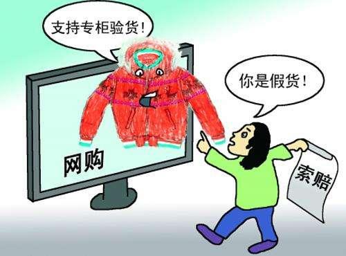 济南工商局发布2019年春节消费警示:春节购物需谨慎,盲目消费陷阱多