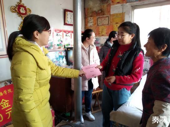 德州学院文学与新闻传播学院寒假走访慰问贫困家庭学生