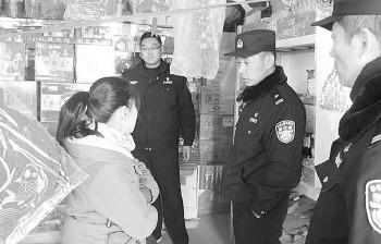 济南历城一家婚庆店私卖鞭炮,店主被拘留5天
