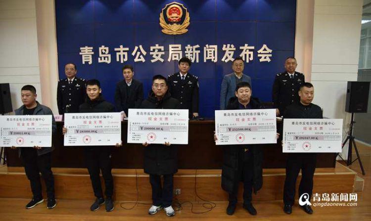 青岛去年破获电信诈骗案1312起 抓犯罪嫌疑人263名