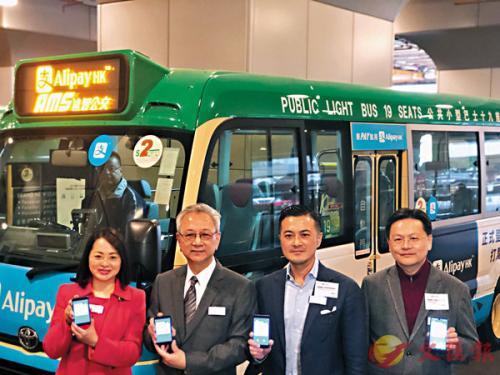 港媒:香港首条电子钱包支付专线小巴启动