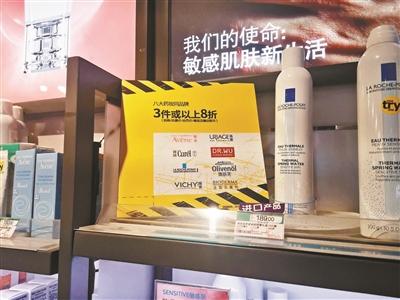 """國家藥監局一紙禁令帶來市場震動:""""藥妝""""稱謂大面積消失"""