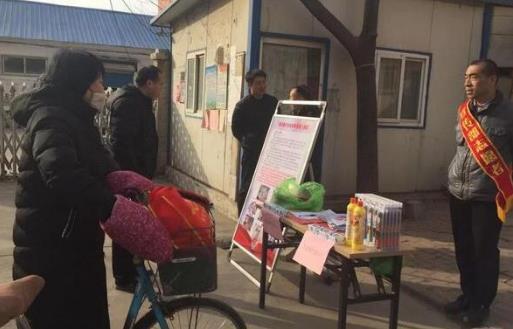 聊城:烟花爆竹回收置换点就设在群众家门口