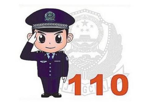 1月份以来 淄博百余人醉酒求助110