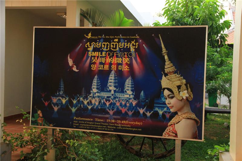 1、2019年1月中旬,我们到柬埔寨旅游