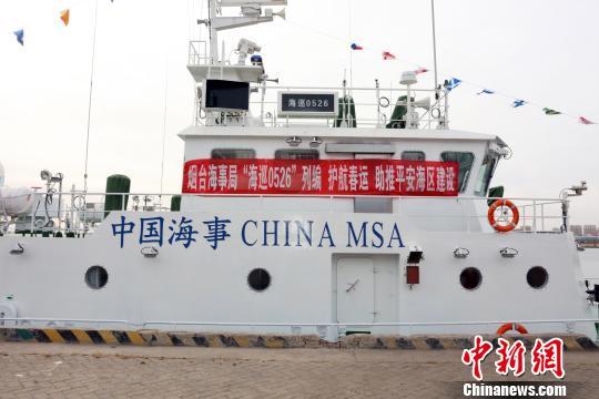 烟台海事40米级巡逻船列编 保障渤海湾春运安全