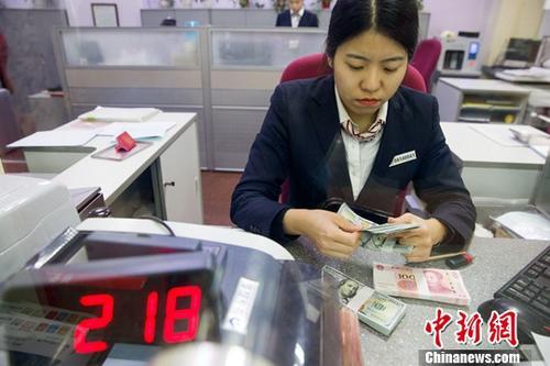 """人民币中间价""""四连涨""""迫近6.6区间 创逾半年新高"""