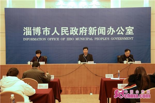 淄博市小微企业申请额度提高至300万元