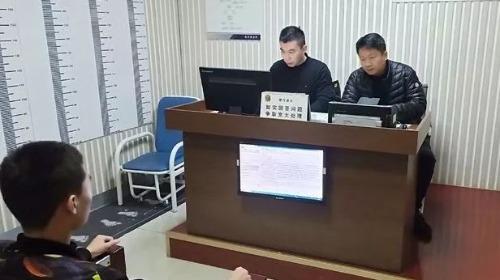 济宁公安提醒:网络交友需谨慎 涉及金钱莫轻信