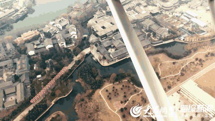 换个视角看古城 台儿庄首家通用机场启用