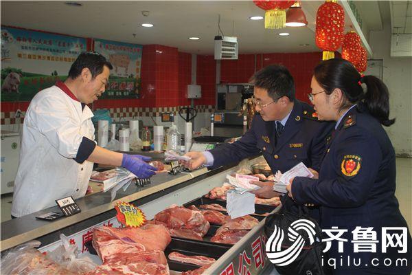 烟台市市场监督管理局开展春节期间市场食品安全工作调研