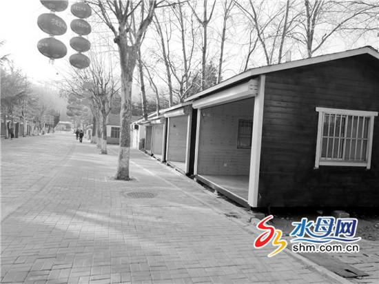 烟台南山公园环境整治完工 新建13个摊位房(图)