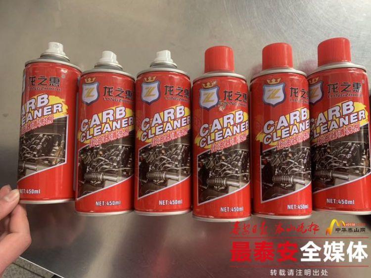 6罐不明压缩气体 在高铁泰安站进站时发现