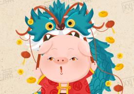 6大系列70余项活动!2019泉城新春贺年会带你欢度新年!