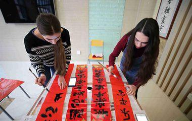 """青岛:在华海外留学生喜迎""""中国年"""""""